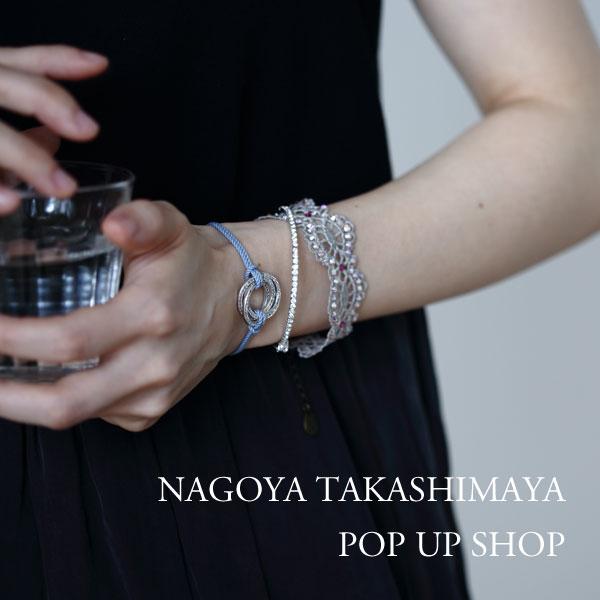 nagoyatamashimaya