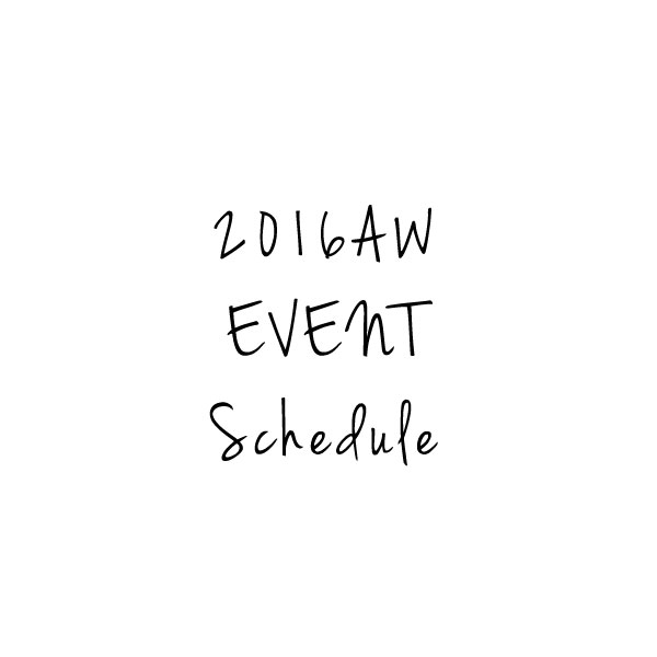 2016aw_schedule